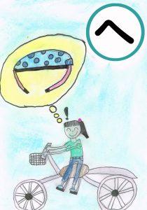 ヘルメット 自転車のる時 忘れずに